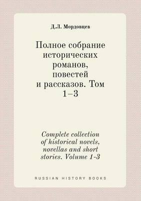 Complete Collection of Historical Novels, Novellas and Short Stories. Volume 1-3
