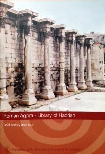 Roman Agora: Library of Hadrian