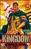 Kingdom vol. 13
