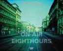 Atta Kim: On-Air Eight Hours