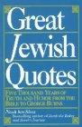 Great Jewish Quotes