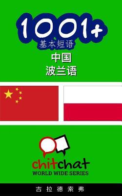 1001+ Basic Phrases Chinese - Polish