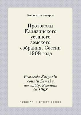 Protocols Kalyazin County Zemsky Assembly. Sessions in 1908