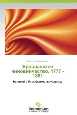 Yaroslavskoe chinovnichestvo. 1777 -1861