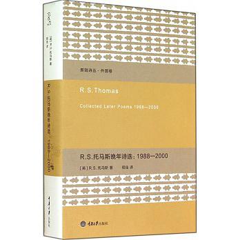 R.S.托馬斯晚年詩選:1988—2000