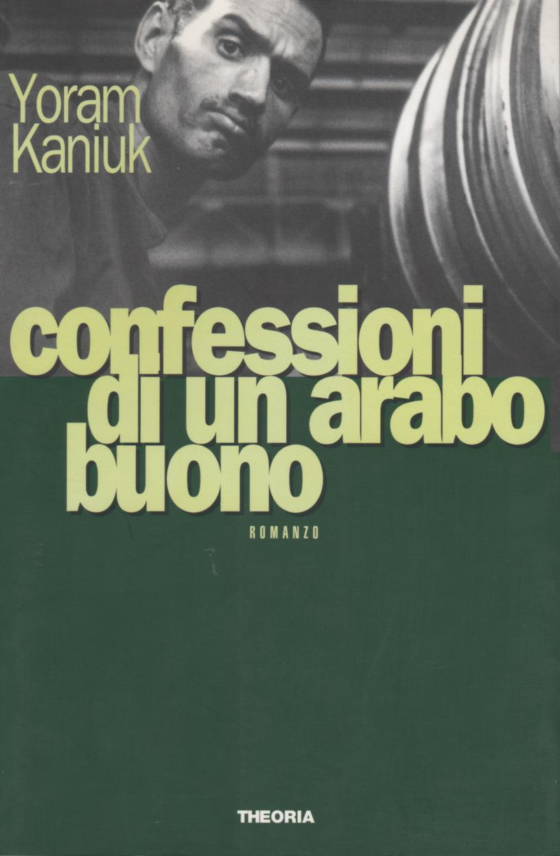 Confessioni di un ar...