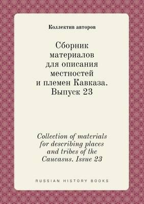 Collection of Materials for Describing Places and Tribes of the Caucasus. Issue 23