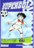 SUPERGOL 04(COMIC)