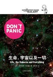 生命,宇宙以及�...