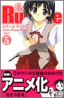 School Rumble Vol.5