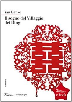 Il sogno del Villagg...