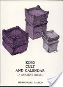 King, Cult, and Calendar in Ancient Israel