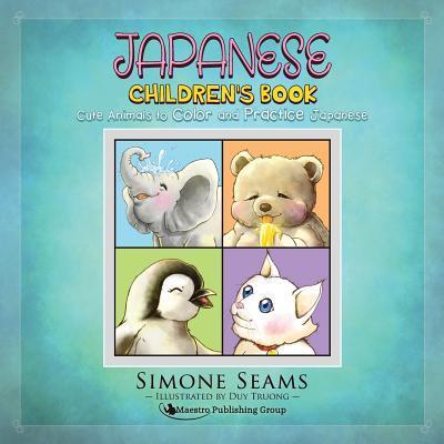 Japanese Children's ...