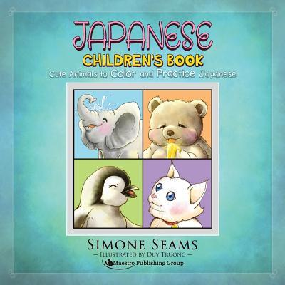 Japanese Children's Book