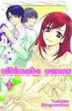 Ultimate Venus Volume 1