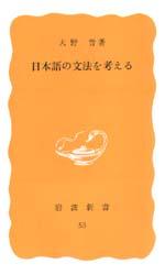 日本語�文法�...