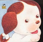 The Poky Little Puppy's Book of Colors