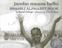 Jambo Means Hello