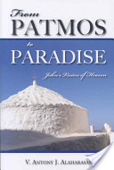 From Patmos to Paradise