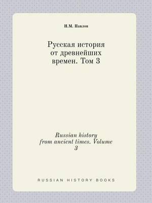 Russian History from Ancient Times. Volume 3