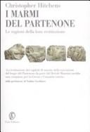 I marmi del Partenon...