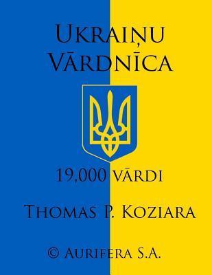 Ukrainu Vardnica