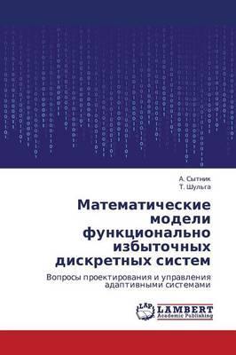 Matematicheskie modeli funktsional'no izbytochnykh diskretnykh sistem