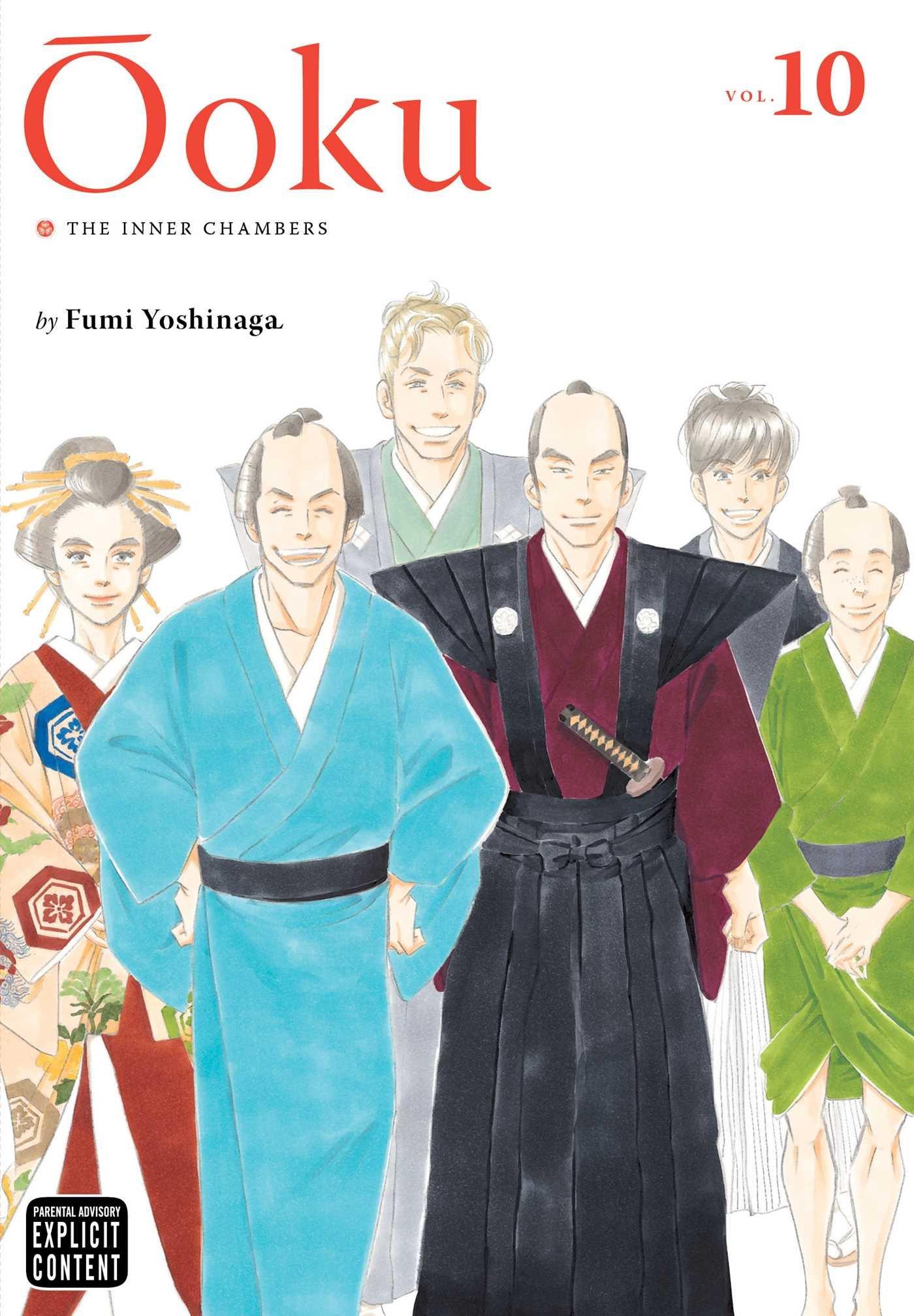 Ōoku: The Inner Chambers, Vol. 10