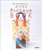 オリガミPackageBOOK―折って包んで贈りましょ!