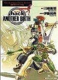 .hack// Another Birth もうひとつの誕生 Vol.3 侵食汚染