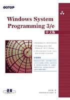 Windows System Programming 3/e 中文版