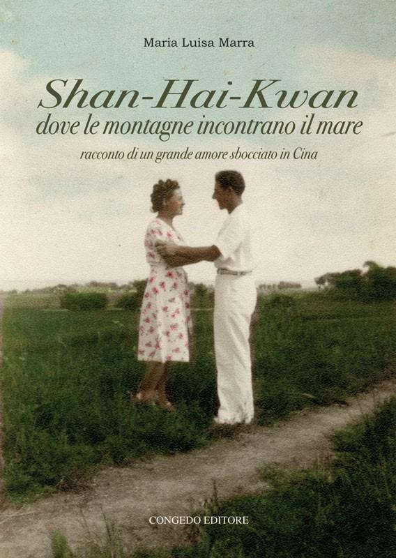 Shan-Hai-Kwan