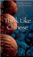Think Like Chinese