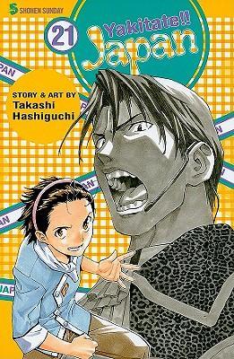 Yakitate!! Japan 21
