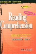 Reading Comprehension (Advanced)