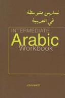 Intermediate Arabic Workbook
