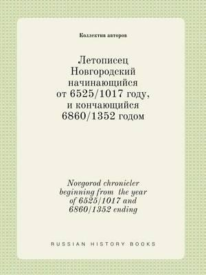 Novgorod Chronicler Beginning from the Year of 6525/1017 and 6860/1352 Ending
