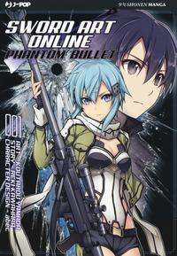 Sword art online. Phantom bullet box