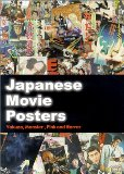 Japanese Movie Posters