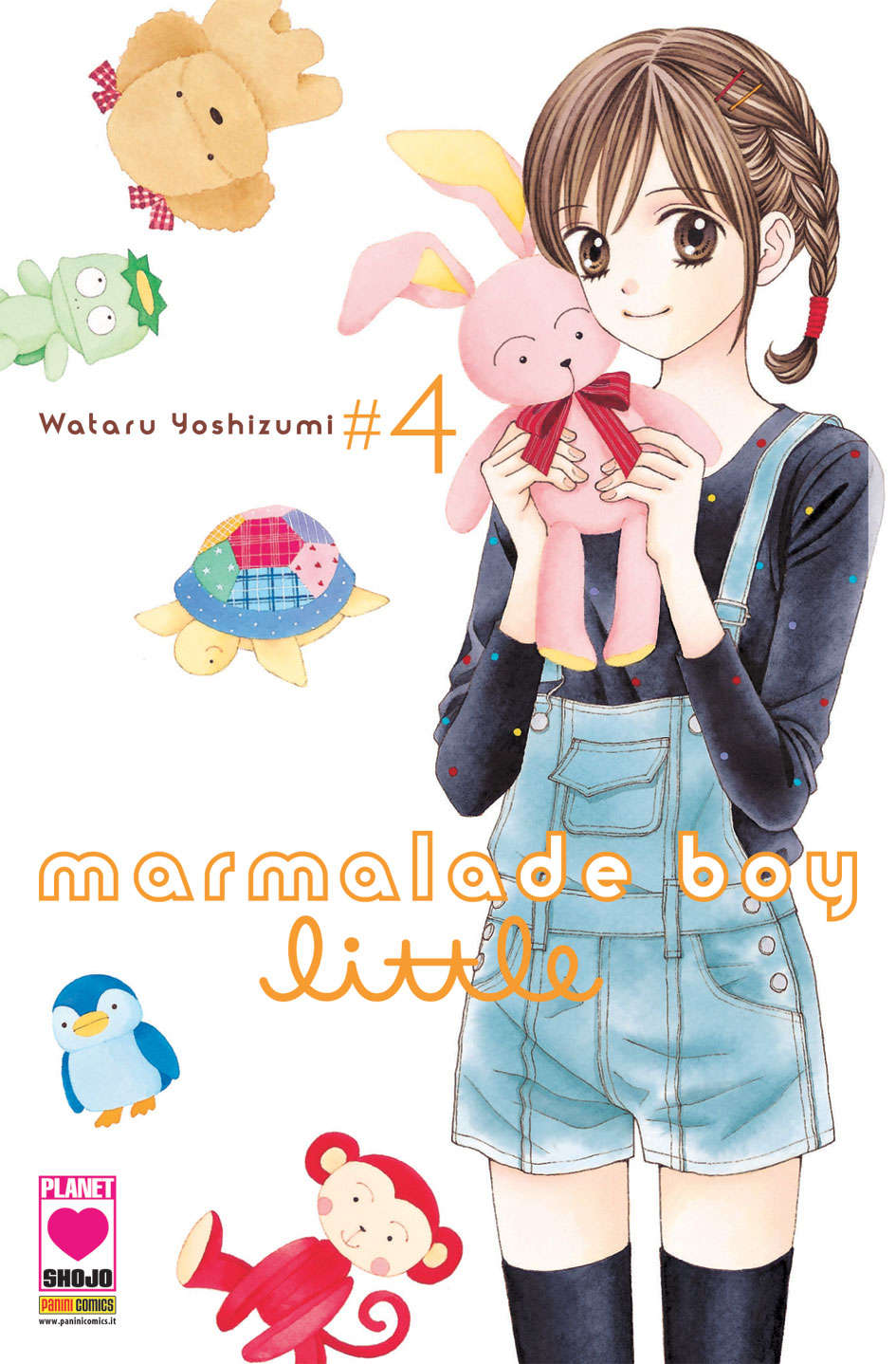 Marmalade Boy Little vol. 4