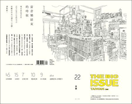 The Big Issue Taiwan 大誌雜誌中文版 22