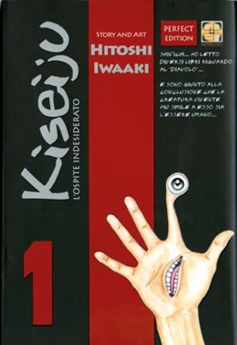 Kiseiju vol. 1