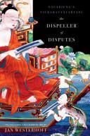 The Dispeller of Dis...