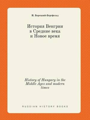 History of Hungary in the Middle Ages and Modern Times