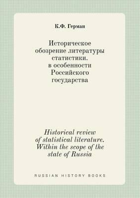 Historical Review of Statistical Literature. Within the Scope of the State of Russia