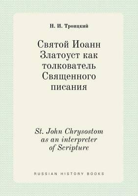 St. John Chrysostom as an Interpreter of Scripture