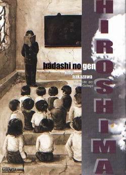 Hiroshima #3 (de 7)