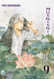 Mushishi vol. 9