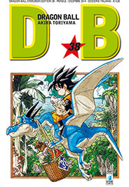 Dragon Ball Evergreen Edition vol. 38