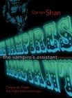 The Vampire's Assistant: Abridged